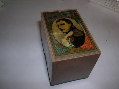 東京二手名品~480~日本友人送的(哈那)花牌 我也用送的 只要你會玩 他就屬於你