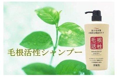 【蘇菲的美國小舖】日本 JUNYAKU 護理洗髮精 550ml