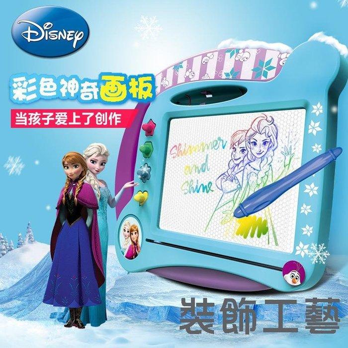 迪士尼冰雪奇緣磁性畫畫板兒童涂鴉繪圖工具寶寫字板DS-1591
