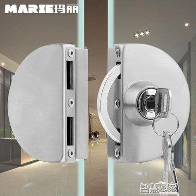 不鏽鋼門鎖 瑪麗玻璃門鎖中央玻璃鎖單雙門免開孔不銹鋼玻璃門鎖單門雙開門鎖