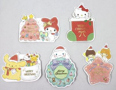 【卡漫迷】 三麗鷗 迷你 聖誕 卡片 任選三張 ㊣版 立體 站立 布丁狗 大耳狗 雙子星 Kikilala 美樂蒂 L1