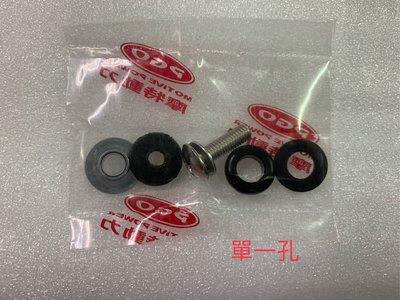 【JUST醬家】 PGO 原廠 彪虎 TIGRA BON OZ JBUBU 排氣管護蓋螺絲 排氣管護片螺絲 防燙蓋螺絲