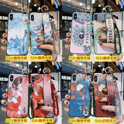 VIVO Y71 Y81 Y83 Y75 Y79 Y73 V7 Plus 手機保護殼浮雕花軟套防指紋超薄手機後蓋【快速出貨】
