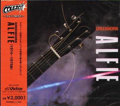 K - ALFIE - GREEN HORN / ALFIE (1974-1975) - 日版 - NEW
