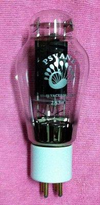 PSVANE HIFI 2A3 C真空管 Vacuum Tube(2A3 2A3B )
