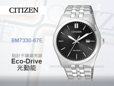 CASIO 卡西歐 手錶專賣店星辰 BM7330-67E 男錶 光動能 水晶玻璃鏡面 不鏽鋼錶帶 防水 日期顯示