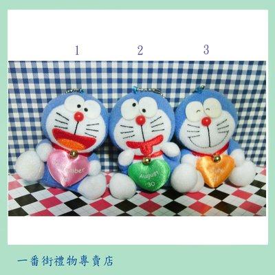 一番街禮物專賣店*日本帶回*~小叮噹抱愛心娃娃