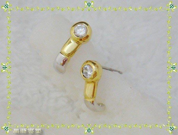 [萬商雲集] 新品特惠 12K金 長勾半月圓 蘇聯鑽 耳環 造型輕巧大方~~送禮自用兩相宜~