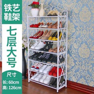 鞋架簡易鞋柜家用經濟型省空間家里人組裝多層多功能宿舍鐵藝特價  ys459