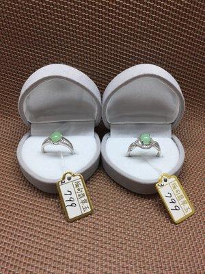 休閒咖*代訂房 $799【A貨】天然緬甸翡翠淡綠 蛋面玉戒指S925銀鍍白金女款 可面交或自取