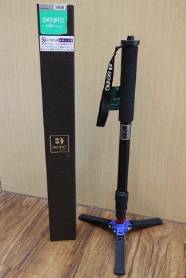 【日產旗艦】BENRO 鋁鎂合金單腳架 A28T 156cm 攝影 錄影 單眼相機 單腳架 + VT3 單腳架支撐座