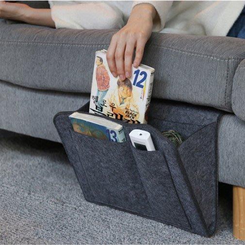 MAJPOINT*收納袋 客廳 沙發 床邊掛袋 遙控器 平板 手機 多功能 雜貨收納置物袋 北歐簡約風 毛氈 INS
