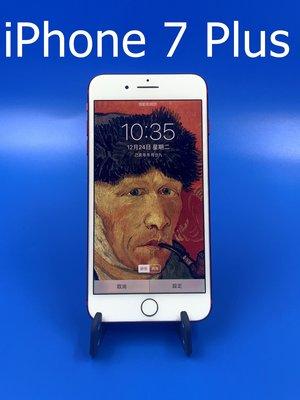 *二手商店*Apple iphone7 iPhone 7 PLUS 128G (4G 1200萬畫素 A10 5.5吋) 台北市