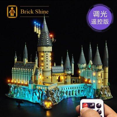 現貨 燈組 樂高 LEGO 71043  哈利波特:城堡  哈利波特系列  全新未拆  BS燈組 原廠貨