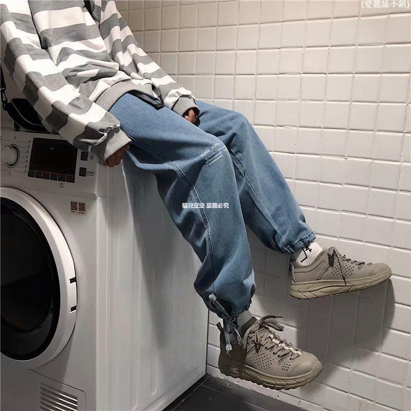 {愛麗絲小鎮} FACTION 潮牌寬松直筒牛仔褲男生休閒淺色系學生闊腿墜感束腳褲子CX356