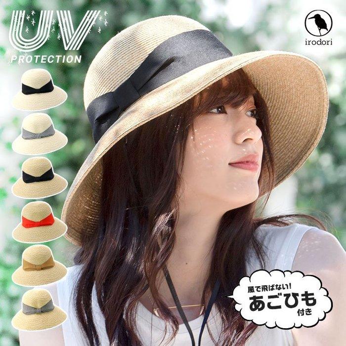 《FOS》日本 女生 遮陽帽 女款 帽子 草帽 抗UV 100%紫外線小臉 可愛 時尚 防曬  夏天 出國 雜誌款 熱銷