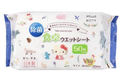 【JPGO】特價-日本製 擦拭餐桌用濕紙巾~KT&動物 50枚入#419