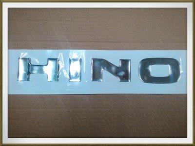 【帝益汽材】HINO 500型 FD、GH 福將 11~17T 2007年後 面板貼紙 面板標誌《另有賣車門貼紙、天線》