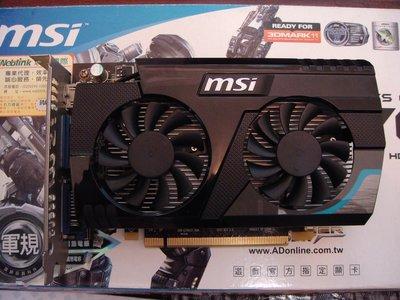 免運費 MSI 微星 R6670 MD1G DDR5 PCIE 1GB 顯示卡 1G 顯卡 非 DDR3 華碩 技嘉