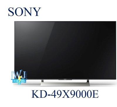 【暐竣電器】SONY新力 KD-49X9000E 49型 4K液晶電視 另KD-55X8500F、KD-65X8500F