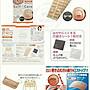 芭比日貨*~日本製 腳指甲 凍甲貼片 80枚入 現貨