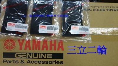 三立二輪 YAMAHA 山葉 Cygnus-x 新勁戰四代 BWS125'R版 原廠 空氣濾清器 海綿 自取價$30
