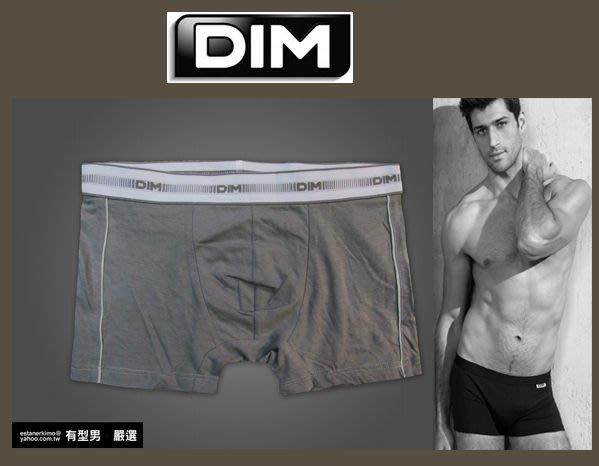 有型男~ DIM VS CK內褲 Underwear 法國 cotton strech 深灰底白帶 四角褲 S M L  agnes b聯名  貝克漢