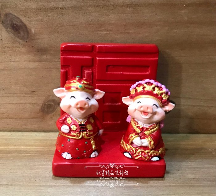 ~*歐室精品傢飾館* ~ 鄉村風 福 喜氣洋洋 結婚 禮物 可愛 小豬 磁鐵 婚禮 擺飾 名片座 布置 ~新款上市~