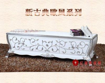[紅蘋果傢俱] CT 新古典歐風系列 新古典 電視櫃 TV櫃 落地櫃 收納櫃 金箔銀箔 造型 鋼琴烤漆