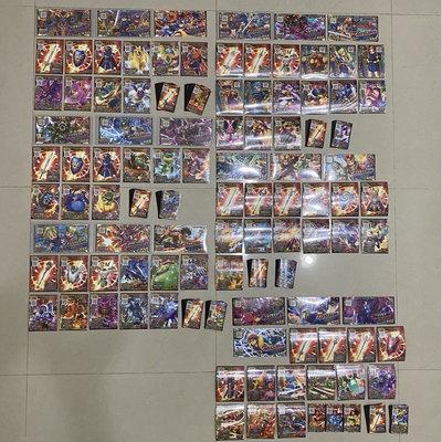 【史萊姆之家】勇者鬥惡龍 喚魔勇者 1-6彈 全套卡片 含每彈活動關卡卡片