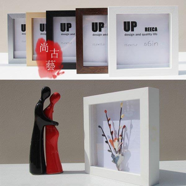 尚古藝*簡約木質相框 超厚創意立體相框 畫框 5 6 7 8 10 寸相框 多色可選