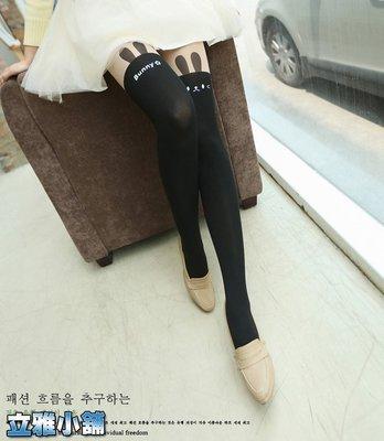 【立雅小舖】日韓系半截假過膝假大腿時尚褲襪《時尚褲襪SE0004》現貨