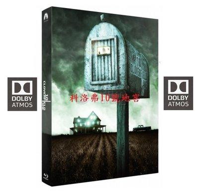 【BD藍光】科洛弗10號地窖:全紙盒幻彩限量鐵盒版(台灣繁中字幕)10 Cloverfield Lane