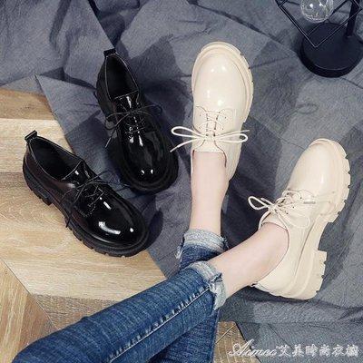 鬆糕鞋女厚底英倫風女鞋秋新款內增高小白單鞋原宿風小皮鞋 艾美時尚衣櫥