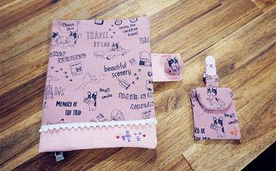 *日光小巷*愛旅行牛頭梗媽媽手冊寶寶手冊+平安福~-彌月禮‧滿月禮可訂製