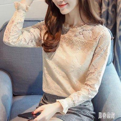 長袖蕾絲衫女長袖t恤春季小衫圓領甜美氣質修身超仙百搭春秋上衣 QX236