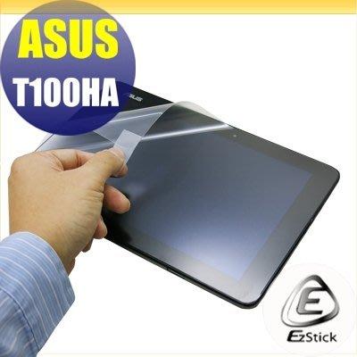 【Ezstick】ASUS T100 T100HA 靜電式平板LCD液晶螢幕貼 (可選鏡面防汙或高清霧面)