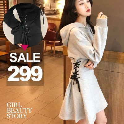 超哥小舖【D8152】現貨韓chic寬鬆顯瘦綁帶縮腰連帽長袖連身裙洋裝