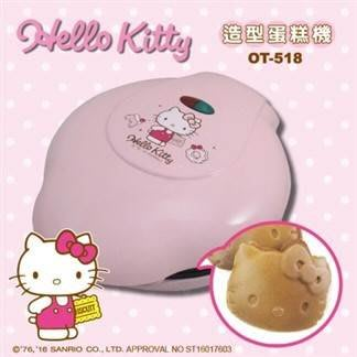 【莓莓小舖】正版 ♥ Sanrio 三麗鷗 Hello Kitty 造型蛋糕機 鬆餅機