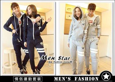 【Men Star】免運費 韓版情侶運動套裝 連帽外套 棉褲 男 女 媲美 STAGE UNIQLO A&F lativ