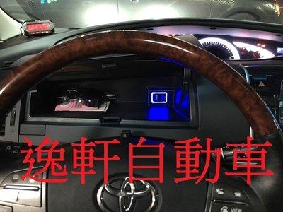 (逸軒自動車)PREVIA中控前置物箱 車美仕雙孔USB手機平板充電ALTIS WISH CAMRY VIOS