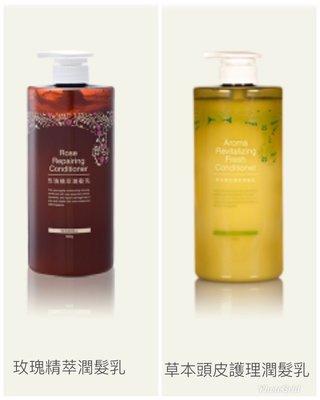 ROSAHILL蘿莎玫瑰山莊 草本頭皮護理潤髮乳/玫瑰精萃潤髮乳 每瓶 900g