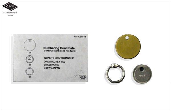 WaShiDa【CK-16】CDW - NUMBERRING DUAL PLATE 組合 鑰匙圈 - 聖誕 小物
