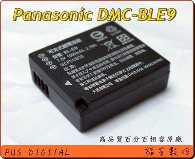 【福笙】Panasonic BLE9 ...