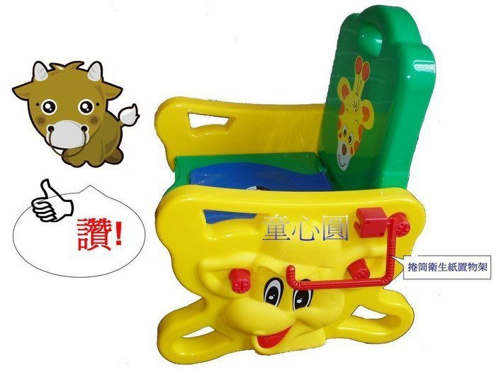 多功能長頸鹿便器~◎童心玩具1館◎