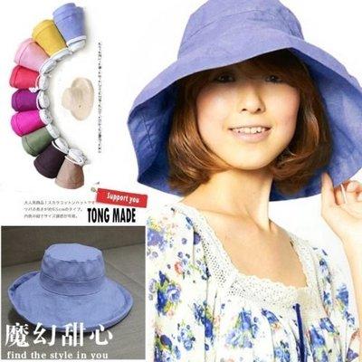 *魔幻甜心*【HA009】日本原單.夏天戶外防晒寬檐遮陽帽防紫外線棉麻布帽漁夫帽