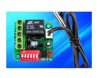 指撥調溫 數位式溫度控制器