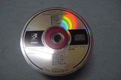 紫色小館78-2--------王筱涵主唱