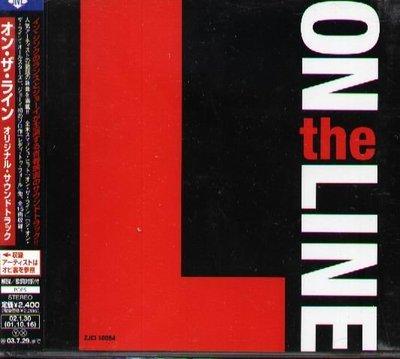K - ON the LINE ORIGINAL MOTION PICTURE Soundtrack 日版 - NEW