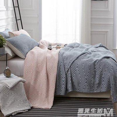 日式純棉紗布毛巾被四層單人雙人加大夏天薄毯沙發毯休閒蓋毯北歐    全館免運